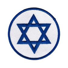 Star of David Embroidered Patch Israel Emblem