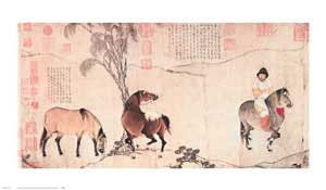 unknownhorses